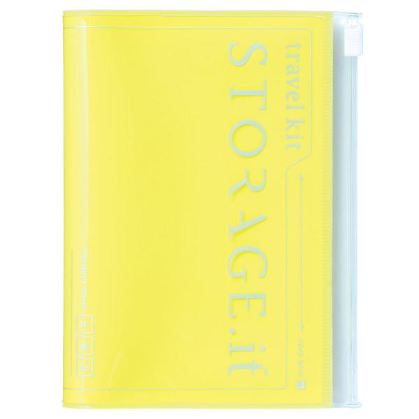 Reisepasshülle STORAGE.IT Neon Yellow von MARK'S TOKYO EDGE