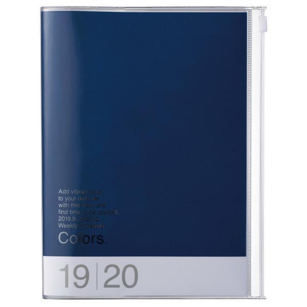 A5 Kalender 2020 COLORS, Blau von MARK'S TOKYO EDGE