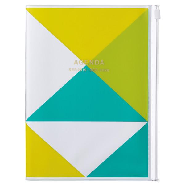 A5 Kalender 2020 Geometric, Gelb von MARK'S TOKYO EDGE