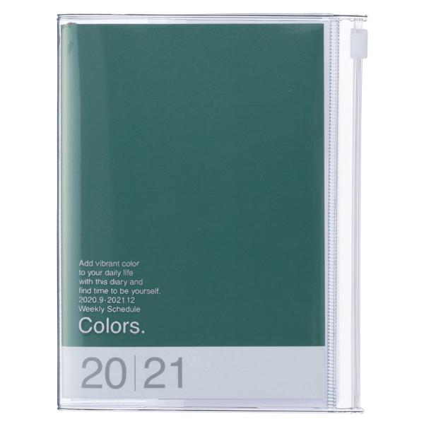 A6 Kalender 2021 COLORS, Grün von MARK'S TOKYO EDGE