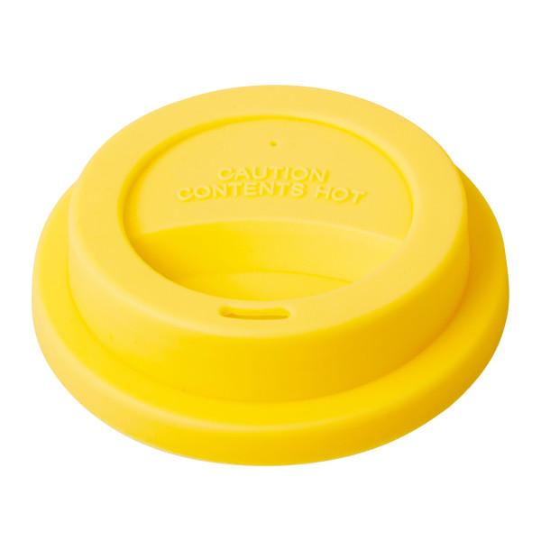 Silikon Deckel für Melaminbecher Gelb von Rice